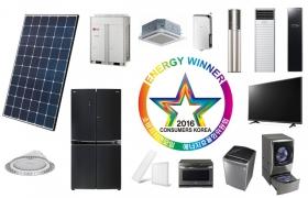'제 19회 올해의 에너지위너상'을 수상한 LG전자 제품 이미지 입니다.