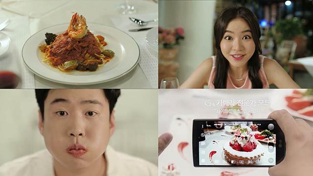 [G4 여심 공략법] 음식 사진 맛깔나게 찍기 편 화면 모음