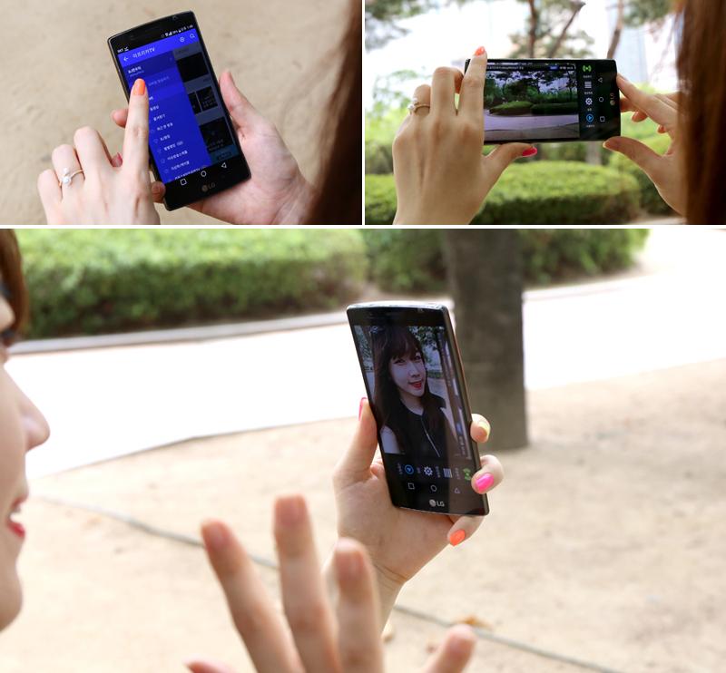 G4를 활용해 야외에서 방송을 하는 모습