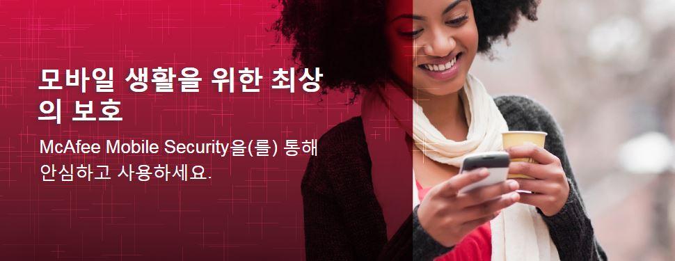 LG전자 보안 서비스 홈페이지 캡쳐화면
