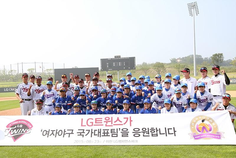 'LG컵 국제여자야구대회' 한국대표팀을 응원합니다!