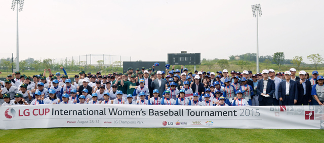 LG컵 국제여자야구대회 단체 촬영