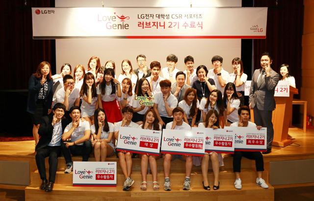 직접 CSR활동을 기획하고 진행한 '러브지니'학생들 모습입니다.