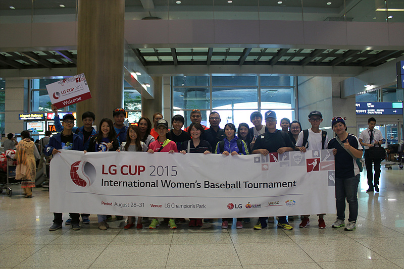 뜨거운 열기의 'LG컵 국제여자야구대회' 개막 현장