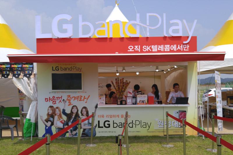 LG 밴드플레이 원정대 부스 근접 사진