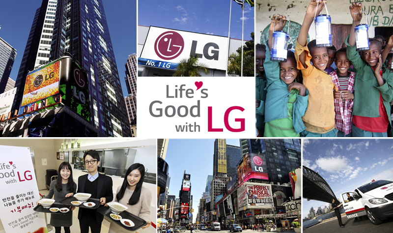 Life's Good with LG 이미지