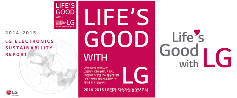 'Life's Good with LG' CSR 슬로건 변천사