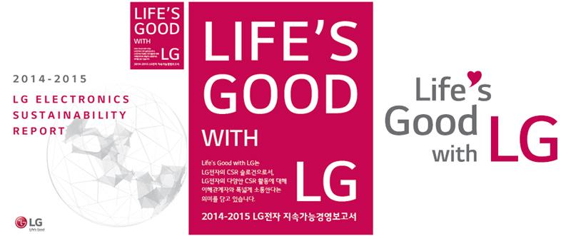 'Life's Good with LG' CSR 슬로건 변천사