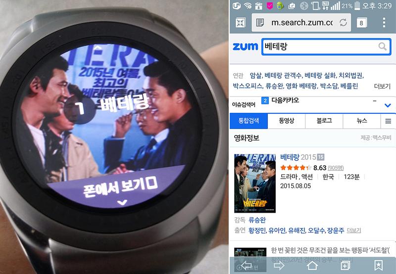 영화 예매 순위 보기(좌), 모바일에서 영화 정보 확인하기(우)
