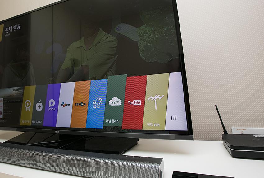 TV 모니터 하단에서 다양한 옵션 선택이 가능하다.