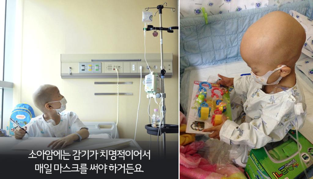 소아암 하늘이가 병실에 앉아 있는 모습