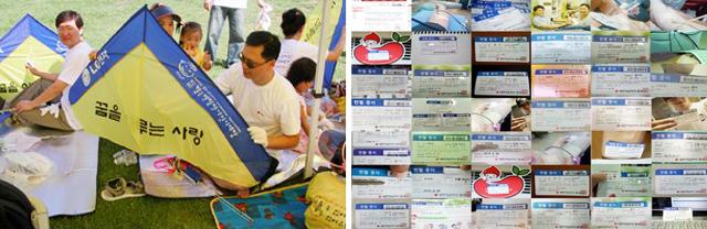 2006년 연을 만드는 LG전자 직원 들과  2010년 헌혈증과 함께 캠페인 참여 모습