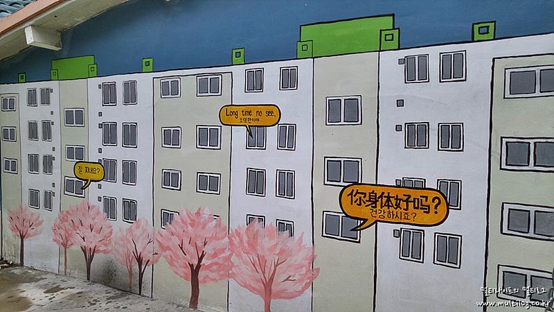 벽화 속에서 강풀 만화가의 캐릭터가 인사하고 있다.