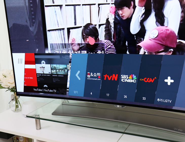 채널 즐겨찾기(My Channels)에 자주 보는 채널을 추가한 모습