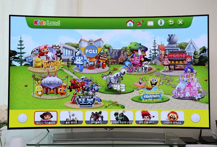 아이들을 위한 각종 콘텐츠가 제공되는 'Kids Land'를 실행한 모습