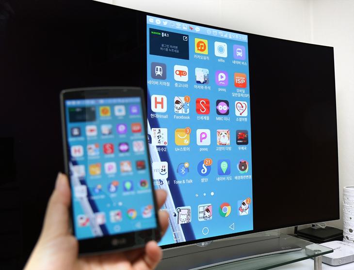 스마트폰 화면을 LG TV 대화면에 띄워 보는 모습