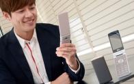 LG전자, 폴더형 스마트폰 'LG 와인스마트재즈' 출시