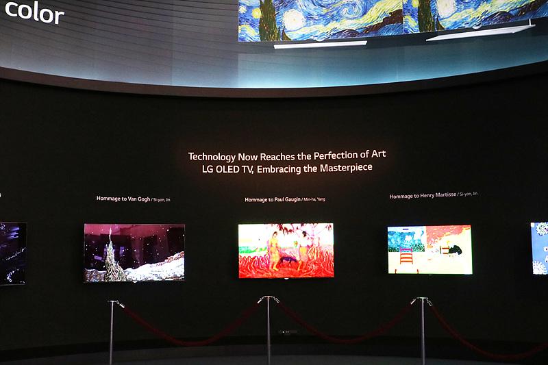 IFA 2015에 전시된 LG OLED TV