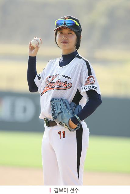 김보미 선수