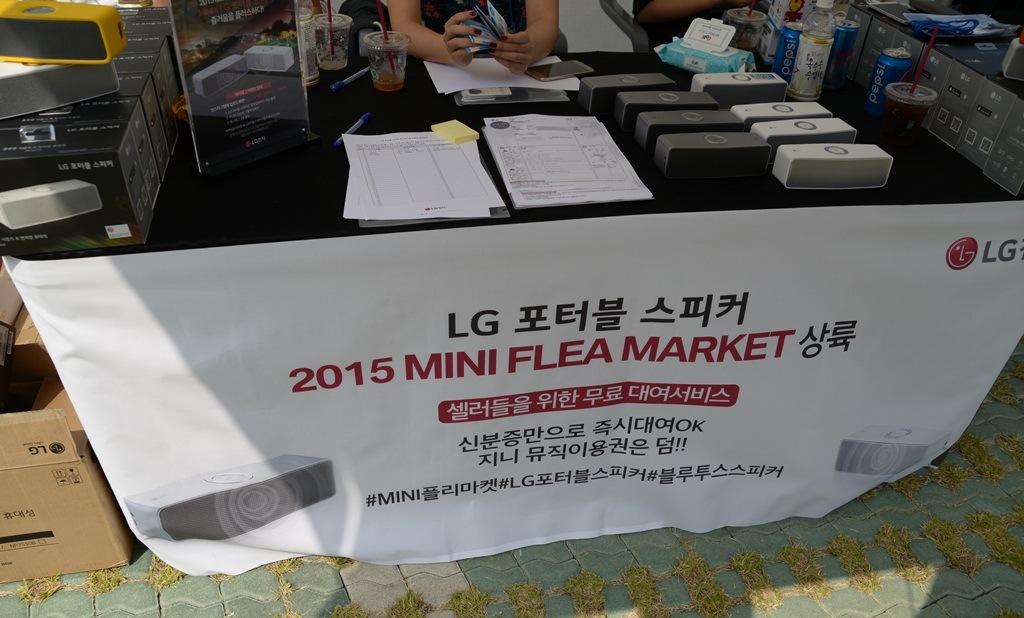 'LG 포터블 스피커 2015 미니 플리마켓 상륙' 문구가 적힌 현수막이 눈에 띈다.