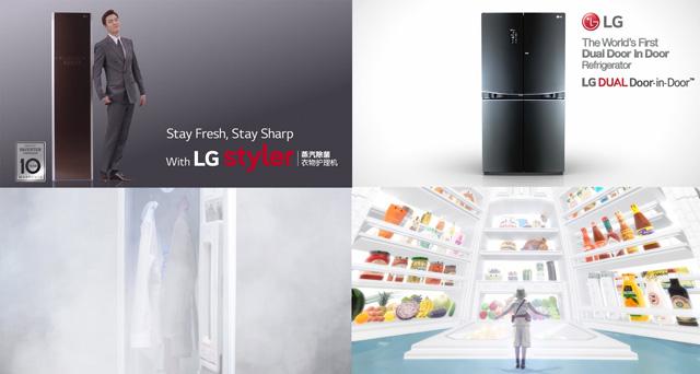 '스타일러'와 '더블 매직스페이스' 냉장고, '코드제로 싸이킹' 청소기 등의 특징을 흥미롭게 알리기 위해 만든 동영상 캡쳐화면 입니다.