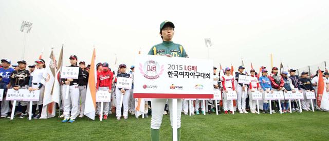 선수들이 24일 경기 이천에서 열린 개막식에 참석하고 있습니다.