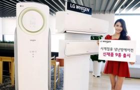 모델이 휘센 냉난방에어컨 신제품을 소개하고 있습니다.