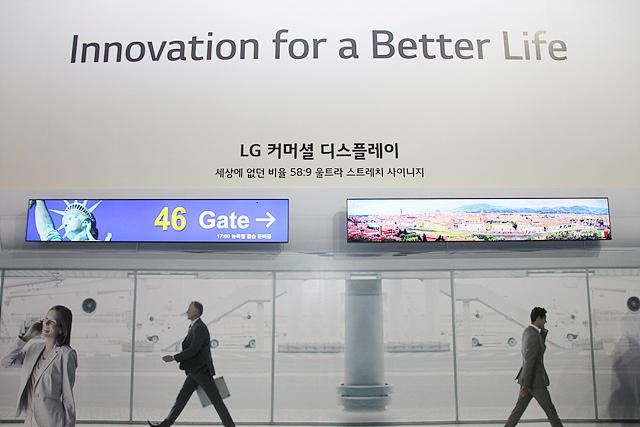 공항이나 철도역에서 많이 보게 되는 사이니지가 LG전자의 기술로 새롭게 바뀌어 전시된 모습