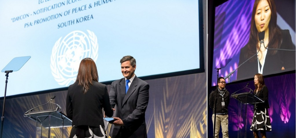 UN DPI First Prize 수상 및 소감을 발표하는 MC디자인연구소 유미전 수석