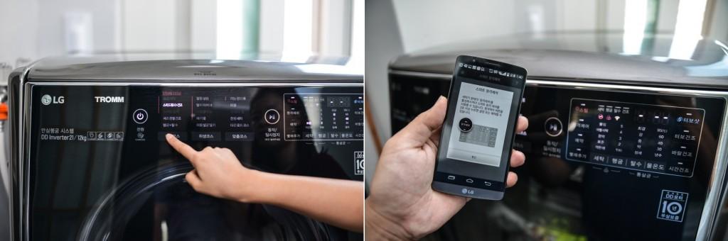 트윈워시의 버튼을 손가락으로 터치하는 모습(좌), 트윈워시와 스마트폰을 연결하는 모습(우)