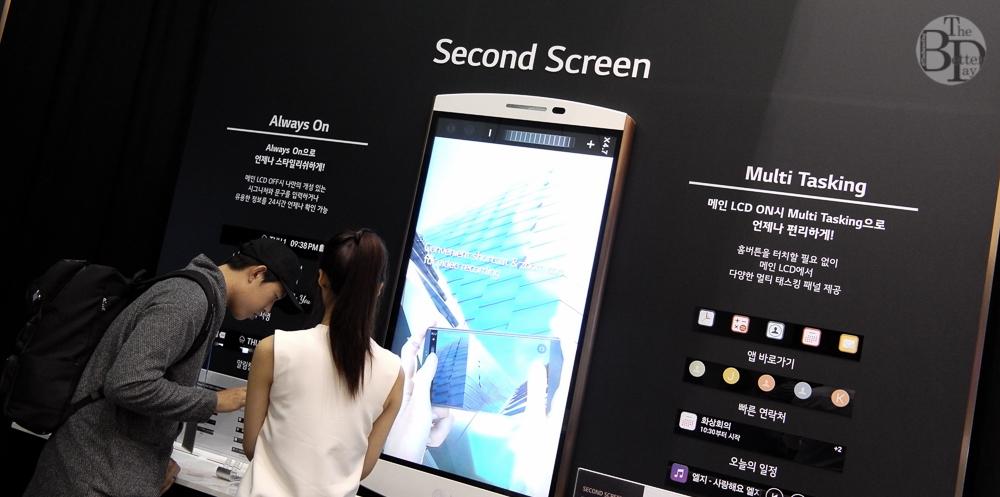 '세컨드 스크린(Second Screen)'을 체험할 수 있는 네번째 존(zone)의 모습