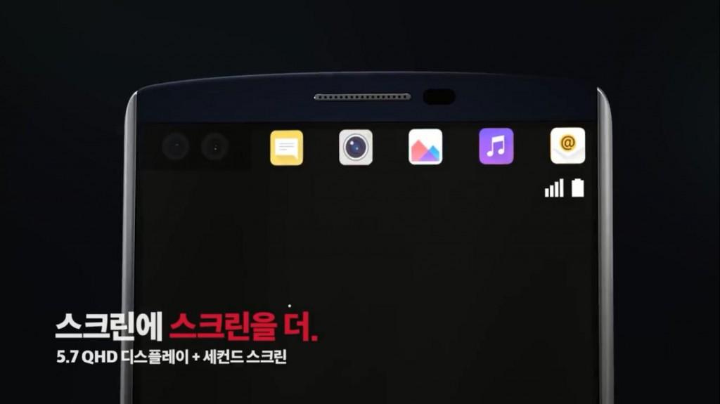 슈퍼폰 LG V10의 광고 캡쳐  '스크린에 스크린을 더'