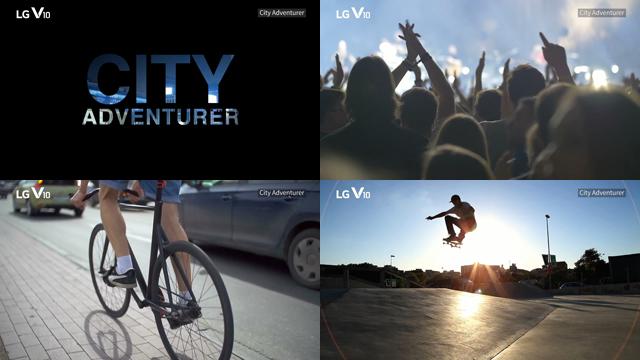 V10 제품 컨셉 city adventurer
