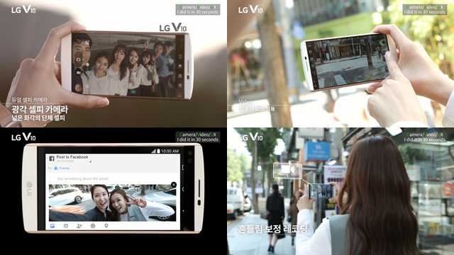 V10 카메라, 비디오 UX 소개