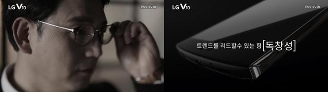 V10 트렌드 개발 MC연구소 김진웅 수석