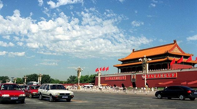 중국(中國), 그리고 중화(中華)