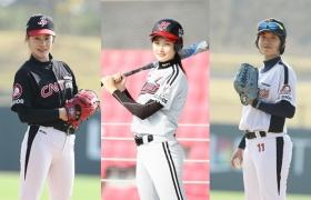 2015 LG배 한국여자야구의 미녀 3인방이 밝힌 야구의 매력