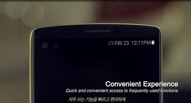 메인 화면이 꺼져있는 상태에서도 시간이 표시되어 있는 V10 화면