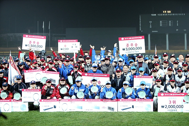 여자야구 결승전에 참여한 선수들의 모습