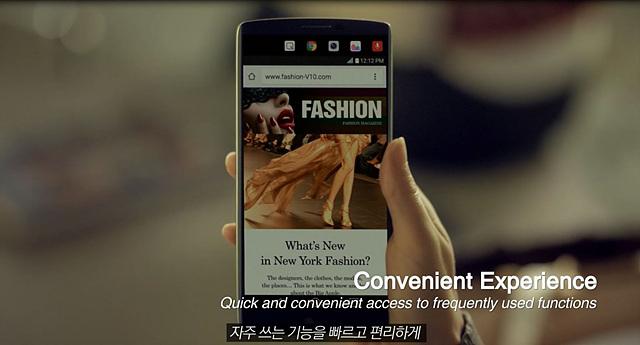화면 상단에 자주 쓰는 앱이나 기능 표시가 보인다