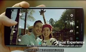 더욱 편리하고 즐거운 LG V10의 'UX 4.0+'