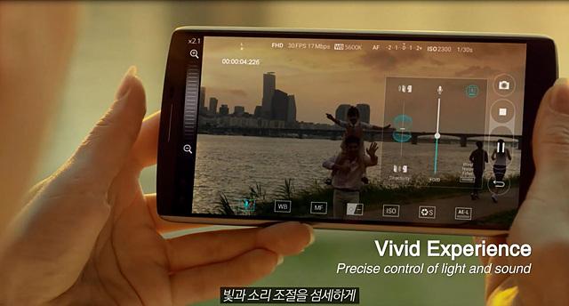 촬영한 영상의 사운드를 조절하는 화면 모습