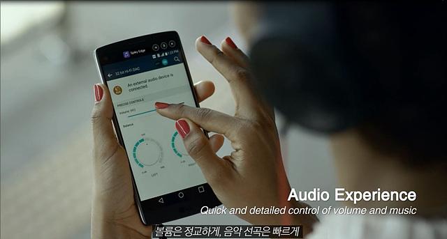 V10의 Hi-Fi를 설정하는 모습