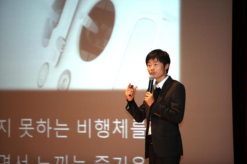 HE 인재육성팀 김세환 대리의 발표 모습