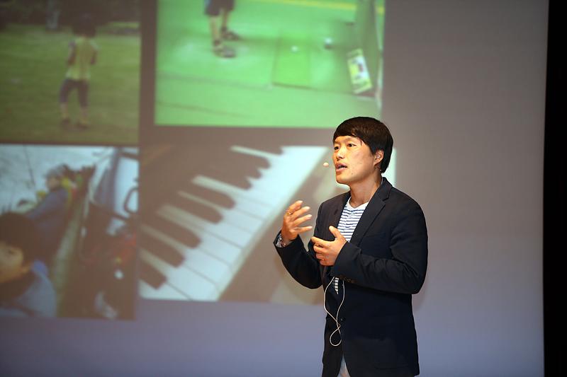 MC연구소 QE실 송경수 책임의 발표 모습