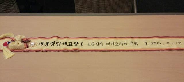 대통령 표창_수정