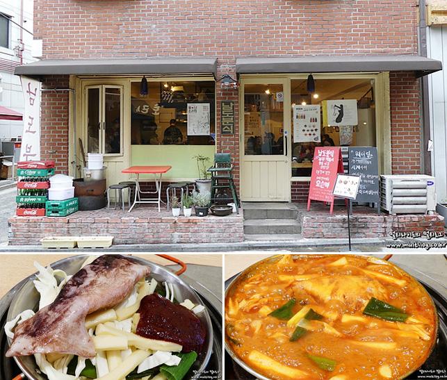 오징어 파스타 떡볶이의 오묘한 만남 남도분식