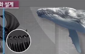 혹등 고래에서 찾은 '저소음 고효율 팬' 기술의 비밀
