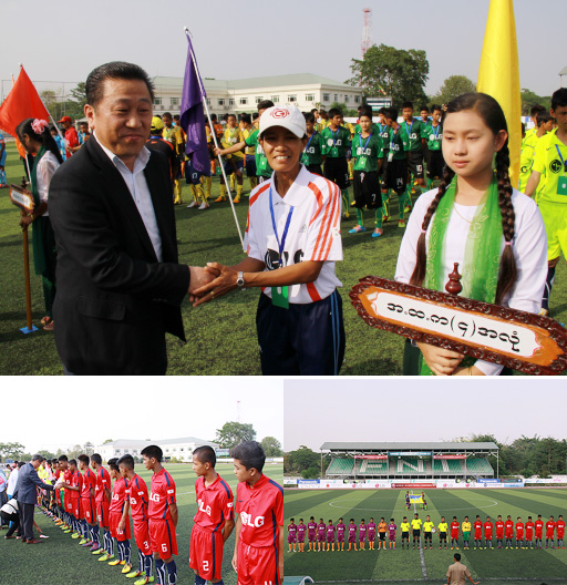 LG Cup Youth Football Championship 2015