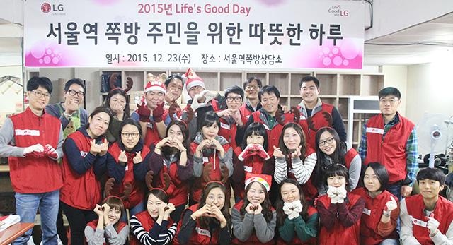 LG전자 임직원 봉사단들의 단체 사진입니다.